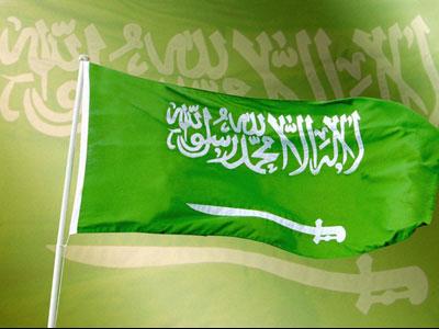 """""""هنا"""" متى تبدأ عطلة عيد الاضحى في السعودية 2020"""